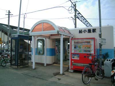 funagoyaeki.jpg
