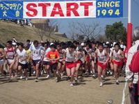 ちっごマラソン
